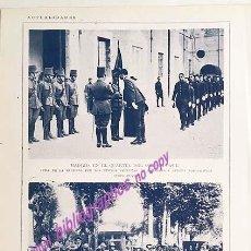 Coleccionismo Papel Varios: H-1925 EXPLORADORES DE MADRID (BOYS SCOUTS) PEÑOTA. CERCEDILLA. / CUARTEL CONDE DUQUE (JURA BANDERA). Lote 152596546