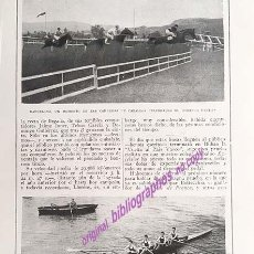 Coleccionismo Papel Varios: H-1925 EMBARCACION 4 REMEROS EN PUNTA Y TIMONEL. CLUB TARRAGONA. / FUTBOL CELTA DE VIGO. 2 PAG. . Lote 152596618