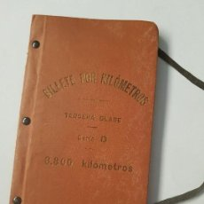 Coleccionismo Papel Varios: FERROCARRIL TREN BILLETE POR KILOMETROS SERIE D VILLENA ALICANTE 1916. Lote 152907154