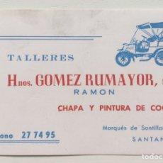 Coleccionismo Papel Varios: TARJETA PUBLICITARIA TALLERES HERMANOS GÓMEZ RUMAYOR - AUTOMOVILISMO - SANTANDER (CANTABRIA) AÑOS 90. Lote 153474430