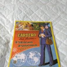 Coleccionismo Papel Varios: TARJETA EL CARTERO LES DESEA FELICES PASCUAS 1974. Lote 154148297