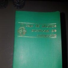 Coleccionismo Papel Varios: LIBRETA CAJA DE AHORROS PROVINCIAL DE VALLADOLID AÑOS 80. Lote 154631182