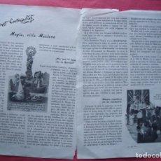 Coleccionismo Papel Varios: NUESTRA SEÑORA DE LA BARCA.-MUGIA.-LA CORUÑA.-VIRGENES CORONADAS.-REPORTAJE REVISTA.-AÑOS 50.. Lote 155931518