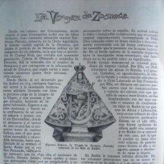 Coleccionismo Papel Varios: VIRGEN DE ZOCUECA.-PATRONA DE BAILEN.-BAILEN.-JAEN.-VIRGENES CORONADAS.-REPORTAJE REVISTA.-AÑOS 50.. Lote 155931682
