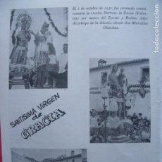 Coleccionismo Papel Varios: SANTISIMA VIRGEN DE GRACIA.-ENOVA.-VALENCIA.-VIRGENES CORONADAS.-REPORTAJE REVISTA.-AÑOS 50.. Lote 155931790