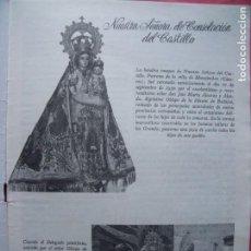 Coleccionismo Papel Varios: NUESTRA SEÑORA DE CONSOLACION DEL CASTILLO.-MONTANCHEZ.-CACERES.-REPORTAJE REVISTA.-AÑOS 50.. Lote 155931910