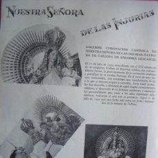 Coleccionismo Papel Varios: NUESTRA SEÑORA DE LAS INJURIAS.-CALLOSA DE ENSARRIA.-ALICANTE.-REPORTAJE REVISTA.-AÑOS 50.. Lote 155932002