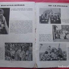 Coleccionismo Papel Varios: NUESTRA SEÑORA DE LA PIEDAD.-HERRERA DE PISUERGA.-PALENCIA.-CORONACION.-REPORTAJE REVISTA.-AÑOS 50.. Lote 155932110
