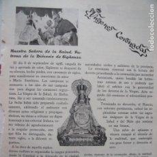 Coleccionismo Papel Varios: NUESTRA SEÑORA DE LA SALUD.-SIGÜENZA.-VIRGENES CORONADAS.-REPORTAJE REVISTA.-AÑOS 50.. Lote 155932430