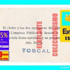 Coleccionismo Papel Varios: SANTA CRUZ DE TENERIFE - BARRIO DEL TOSCAL - RARÍSIMA TARJETA DE AGUINALDO NAVIDEÑO LIMPIEZA PÚBLICA. Lote 156672334