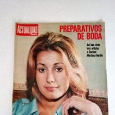 Coleccionismo Papel Varios: LOTE DE LA BODA DEL SIGLO: ALFONSO DE BORBON Y CARMEN MARTINEZ-BORDIU. Lote 156682966
