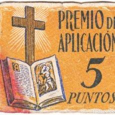 Coleccionismo Papel Varios: PREMIO APLICACION - EDITORIAL LUMEN. Lote 156740162