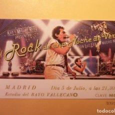 Coleccionismo Papel Varios: REPRODUCCIONES EL MUNDO - ENTRADA 1983 - ROCK DE UNA NOCHE DE VERANO - KAS Y MIGUEL RIOS, LUZ CASAL . Lote 156879074