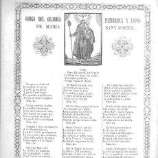 Coleccionismo Papel Varios: GOIGS..PATRIARCA Y ESPÓS DE MARIA SANT JOSEPH. VIC : J. TRULLÁS, 1851. 32X22CM.. Lote 156880494