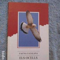 Coleccionismo Papel Varios: FAUNA CATALANA. ELS OCELLS RAPINYAIRES. GENERALITAT DE CATALUNYA.. Lote 157307454