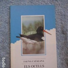 Coleccionismo Papel Varios: FAUNA CATALANA. ELS OCELLS AQUATICS. GENERALITAT DE CATALUNYA. . Lote 157307458