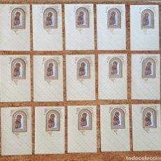 Coleccionismo Papel Varios: LOTE 25 RECORDATORIOS PRIMERA COMUNIÓN - BUSQUETS 1990 - NUEVOS SIN USAR SIN IMPRIMIR. Lote 158121457