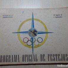 Coleccionismo Papel Varios: PROGRAMA OFICIAL DE FESTEJOS REGATAS. CAMPEONATO MUNDIAL CLASE SNIPE. MALLORCA. 1948.. Lote 158183198