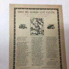 Coleccionismo Papel Varios: GOIGS GLORIOS SANT FAUSTO..SANT FOST DE CAPCENTELLAS. BCN : HEREUS V. PLA, 1890. 32X22CM.. Lote 158438674