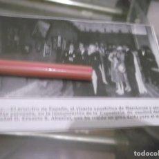 Coleccionismo Papel Varios: RECORTE AÑO 1920 - TÁNGER , INAGURACION EXPOSICION PINTOR ESPAÑOL ERNESTO S.ABASCAL. Lote 158444918