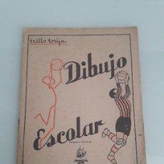 Coleccionismo Papel Varios: DIBUJO ESCOLAR - CUADERNO 6 - TRILLO TORIJA - TEXTOS ESCOLARES AGUADO - 1ª EDICIÓN - 1941. Lote 158470306