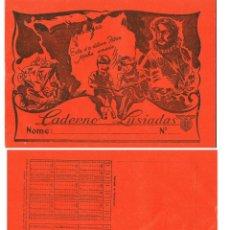 Coleccionismo Papel Varios: 2 CUADERNOS ESCOLARES MUY ANTIGOS - ANOS 50. Lote 158567998