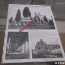 Coleccionismo Papel Varios: RECORTE AÑO 1918 - ( CÁDIZ ) LA CARTUJA DE JEREZ DE LA FRONTERA. Lote 158889726