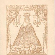Coleccionismo Papel Varios: LA VIRGEN DE LA FRANQUEIRA. DÍPTICO DEL MUSEO DE PONTEVEDRA, NAVIDAD 1957. Lote 160521962