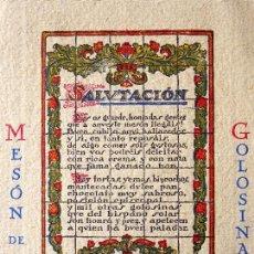 Coleccionismo Papel Varios: P-9340. MESON DE LAS GOLOSINAS. BARCELONA. MERIENDA DE BAUTIZO. AÑO 1944. COLOREADO. Lote 160765506