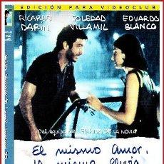 Coleccionismo Papel Varios: CARATULA ORIGINAL DVD EL MISMO AMOR LA MISMA LLUVIA. Lote 160989329