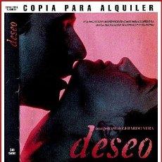 Coleccionismo Papel Varios: CARATULA ORIGINAL DVD DESEO. Lote 160989349