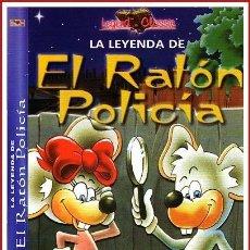 Coleccionismo Papel Varios: CARATULA ORIGINAL DVD LA LEYENDA DE: EL RATÓN POLICÍA. Lote 160989361
