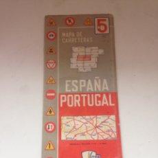 Coleccionismo Papel Varios: MAPA DE CARRETERAS - ESPAÑA PORTUGAL 5. Lote 161024832
