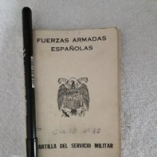 Coleccionismo Papel Varios: CARTILLA MILITAR DE LAS FUERZAS ARMADAS ESPAÑOLA. Lote 161009094