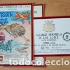 Coleccionismo Papel Varios: PROPAGANDA POLITICA FALANGE ESPAÑOLA JONS FEJONS TOMELLOSO. Lote 161963138