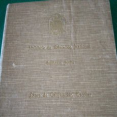 Coleccionismo Papel Varios: LIBRO DE CALIFICACION ESCOLAR. Lote 162543834