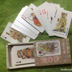 Coleccionismo Papel Varios: BARAJA EMPERADORES CHINOS. Lote 162549118