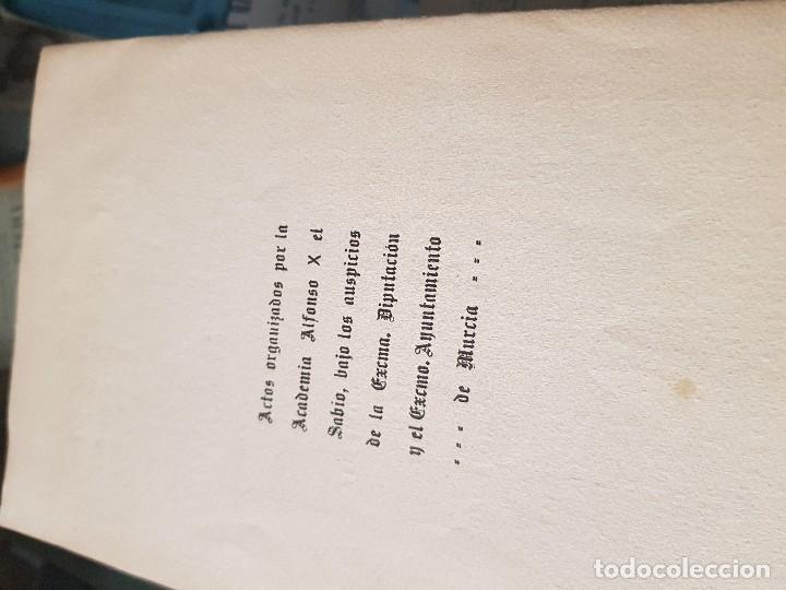 Coleccionismo Papel Varios: PROGRAMA ACTOS VII CENTENARIO RECONQUISTA DE MURCIA ACADEMIA ALFONSO X EL SABIO 1944 - Foto 3 - 162844214