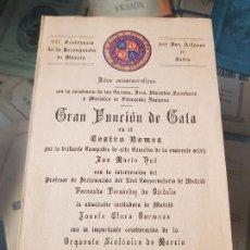 Coleccionismo Papel Varios: PROGRAMA ACTOS VII CENTENARIO RECONQUISTA DE MURCIA ACADEMIA ALFONSO X EL SABIO 1944. Lote 162844214