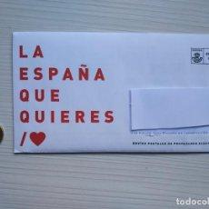 Coleccionismo Papel Varios: SOBRE DE PROPAGANDA ELECTORAL DEL PSOE ELECCIONES GENERALES 28A 2019 SIN ABRIR. Lote 163450974