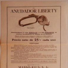 Coleccionismo Papel Varios: HOJA PUBLICITARIA DE MAQUINARIA TEXTIL: MASSÓ-RIUS, S.A. – EL ANUDADOR LIBERTY. Lote 164587110