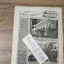 Coleccionismo Papel Varios: MFF.- MAS SOBRE LA DESTRUCCION DE UN COMERCIO TRADICIONAL:DE LA NUEVA ESPAÑA A EL PABELLON UNIVERSAL. Lote 165671086