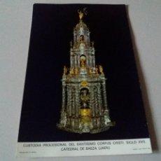Coleccionismo Papel Varios: TARJETA GRANDE. BAEZA (JAÉN). CUSTODIA PROCESIONAL SANTÍSIMO CORPUS CRISTI. 1980, TAMAÑO A4. Lote 166135774
