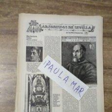 Coleccionismo Papel Varios: MFF.- ARZOBISPOS DE SEVILLA. DON GARCIA DE LOAISA NOVENO CARDENAL.-. Lote 166441042