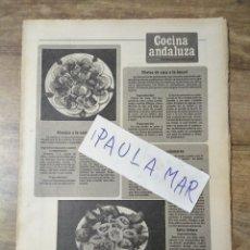 Coleccionismo Papel Varios: MFF.- ALMEJAS A LA SANLUQUEÑA. FILETES DE VACA A LA JUNCAL. ANILLAS DE CALAMARES.-. Lote 166447910