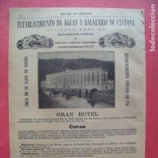 Coleccionismo Papel Varios: GRAN HOTEL.-ANTONIO ESNAOLA.-ESTABLECIMIENTO DE AGUAS.-BALNEARIO.-CESTONA.-MADRID.-PUBLICIDAD.-1904.. Lote 167053428