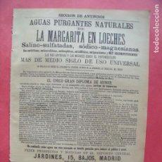 Coleccionismo Papel Varios: LA MARGARITA EN LOECHES.-AGUAS PURGANTES NATURALES.-BAÑOS DE LOECHES.-MADRID.-PUBLICIDAD.-AÑO 1904.. Lote 167054148