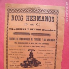 Coleccionismo Papel Varios: ROIG HERMANOS.-TALLERES DE CONSTRUCCION.-TUBERIAS.-PUBLICIDAD.-VILLANUEVA Y GELTRU.-BARCELONA.-1904.. Lote 167054312