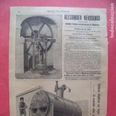 Coleccionismo Papel Varios: ALEXANDER HERMANOS.-CONSTRUCCION DE MAQUINAS.-CALDERAS.-PUBLICIDAD.-BARCELONA.-AÑO 1904.. Lote 167056208