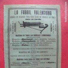 Coleccionismo Papel Varios: LA FABRIL VALENCIANA.-GENEROS DE PUNTO.-MAQUINAS DE COSER.-BORDAR.-PUBLICIDAD.-VALENCIA.-AÑO 1904.. Lote 167057248